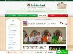 Scuola Leonardo da Vinci /スクオーラ・レオナルド・ダヴィンチ【学校・おすすめコース紹介/体験談】 | イタリア留学専門のa domani!(アドマーニ)【無料】相談・手続き代行