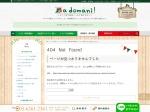 Università per Stranieri di Siena /シエナ外国人大学【学校・おすすめコース紹介/体験談】 | イタリア留学専門のアドマーニ