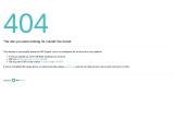 AC Repair in Grand Rapids, MI