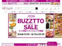 イオン(AEON) 公式サイト