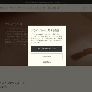 https://www.aesop.com/jp/c/fragrance/