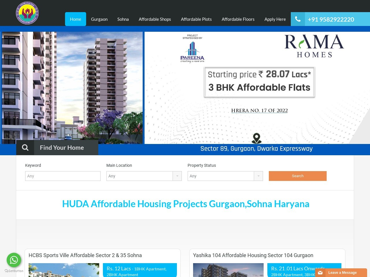 Signature Global City 81 Gurgaon
