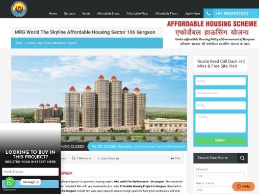 MRG world Sector 106 Gurgaon|MRG World