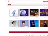 موقع احمدواب – تحميل اغاني MP3