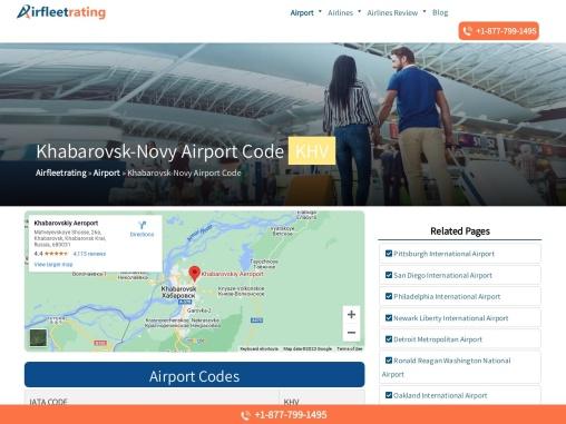 Find Khabarovsk-Novy Airport IATA, ICAO, FAA Code.