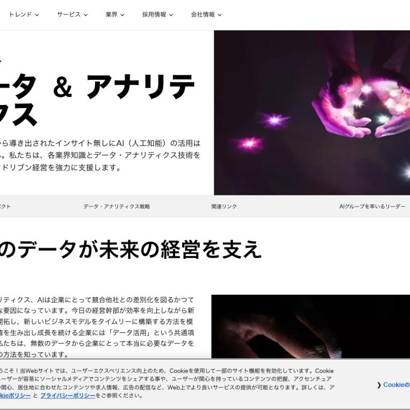 顧客分析の手法(デシル分析、RFM分析) | データ分析基礎知識