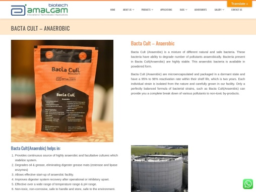 Bacta Cult (Anaerobic) is a mixture of different natural and safe bacteria.