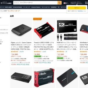 Amazon.co.jp: キャプチャーボード