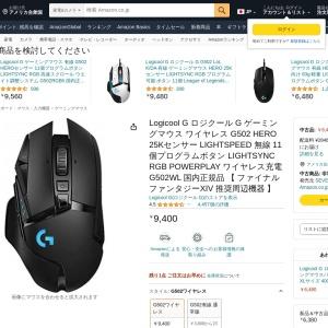 Amazon | Logicool G ゲーミングマウス 無線 G502 HEROセンサー LIGHTSPEED ワイヤレス 11個プログラムボタン LIGHTSYNC RGB POWERPLAY ワイヤレス充電 G502WL 国内正規品 | Logicool G(ロジクール G) | マウス 通販
