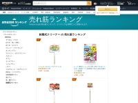 <strong></noscript>Amazon.co.jpの粘着式クリーナー の 売れ筋ランキング</strong>