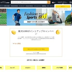 Amazon.co.jp - Today's Deals