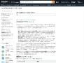 Amazon.co.jp ヘルプ: Amazonアウトレット