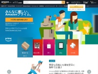 Amazon.co.jp: Amazon Prime