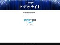 Cyber Monday 2019年ヒット映画 レンタル100円 12月9日(月)まで : Prime Video
