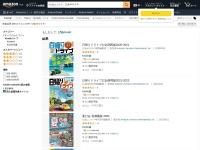 Amazon.co.jp: ぴあMOOK - 読み放題対象タイトル: Kindleストア