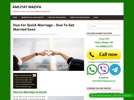 Dua For Love From Husband To Wife