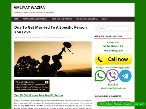 Dua For Marriage To The One I Love