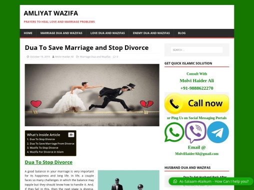 Dua To Save Marriage From Divorce in Islam –  Dua To Prevent And Against Divorce