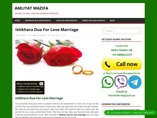 How To Do Istikhara Dua For Love Marriage