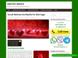 Surah Rehman Ka Wazifa For Marriage
