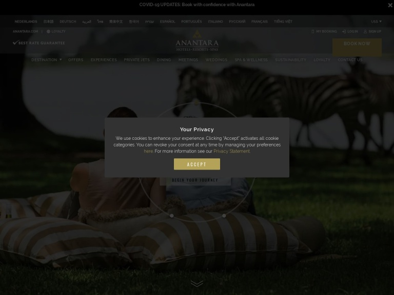 Anantara Aus screenshot