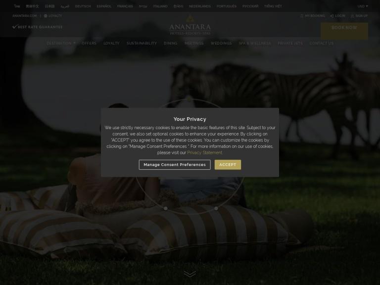 Anantara.com Coupon Codes