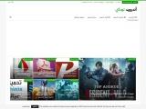 WhatsApp Web to open WhatsApp on PC