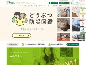 https://www.anicom-sompo.co.jp/