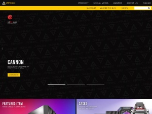 Welcome to Antec