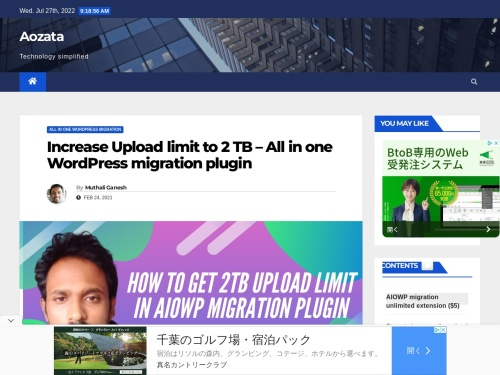 Increase 512mb upload limit to 2000000 TeraByte for all-in-one wp migration plugin