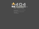 Top Most Canvas drawstring bag manufacturer| Apex international