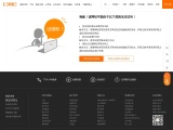 Apex international – Premium Microfiber cloth bag supplier