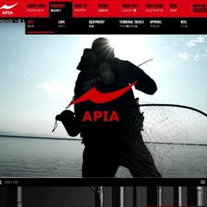 GRANDAGE | ロッド | APIA -アピア-