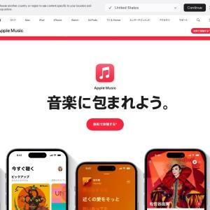 Apple Music - Apple(日本)