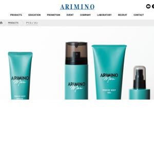 アリミノ メン | PRODUCTS | 株式会社アリミノ