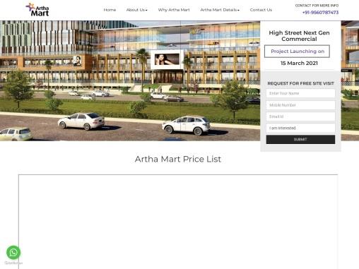 Artha Mart commercial shops in noida west.