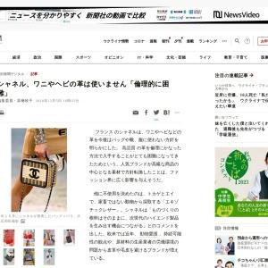 https://www.asahi.com/articles/ASLD54CMQLD5UCVL00L.html