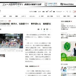 https://www.asahi.com/articles/ASM122FG7M12UTQP00C.html?iref=comtop_8_04