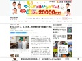 常連さんゴメン、もう限界…消費増税複雑で老舗続々閉店:朝日新聞デジタル