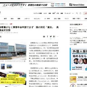 https://www.asahi.com/articles/ASP9H66QXP9HPISC00P.html