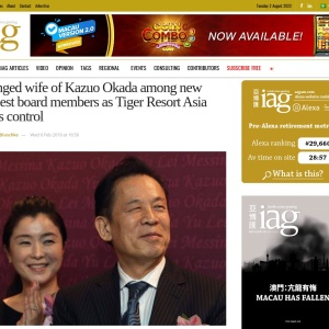 Estranged wife of Kazuo Okada among new Asiabest board members as Tiger Resort Asia asserts control - IAG