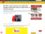 Japan announces 18.5 million USD Emergency Grant Aid to India in to fight COVID-19 infections upsurg