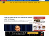 Japan PM Suga cancels visit to India due to surge in COVID-19 cases