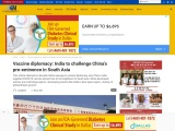Vaccine diplomacy: India to challenge China's pre-eminence in South Asia