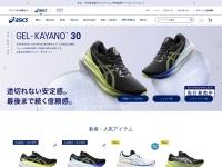 株式会社アシックス 公式サイト