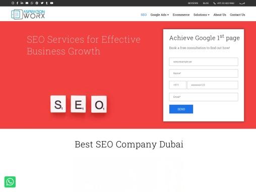 Best SEO Company Dubai   SEO Services in UAE