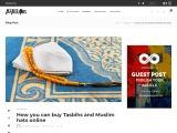 Arab Men's Head Scarves – New Islamic Caps Online Distributor UK!