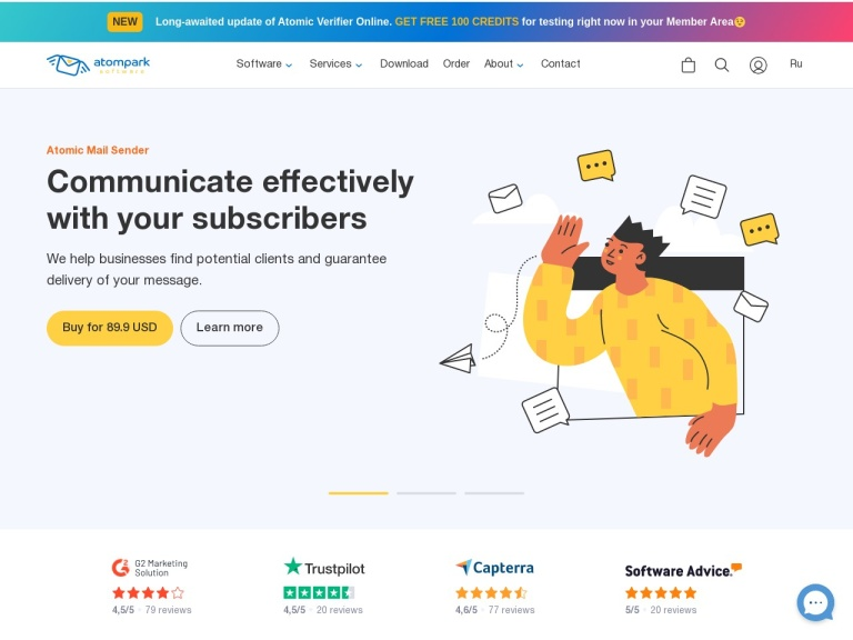 AtomPark Coupon Codes screenshot