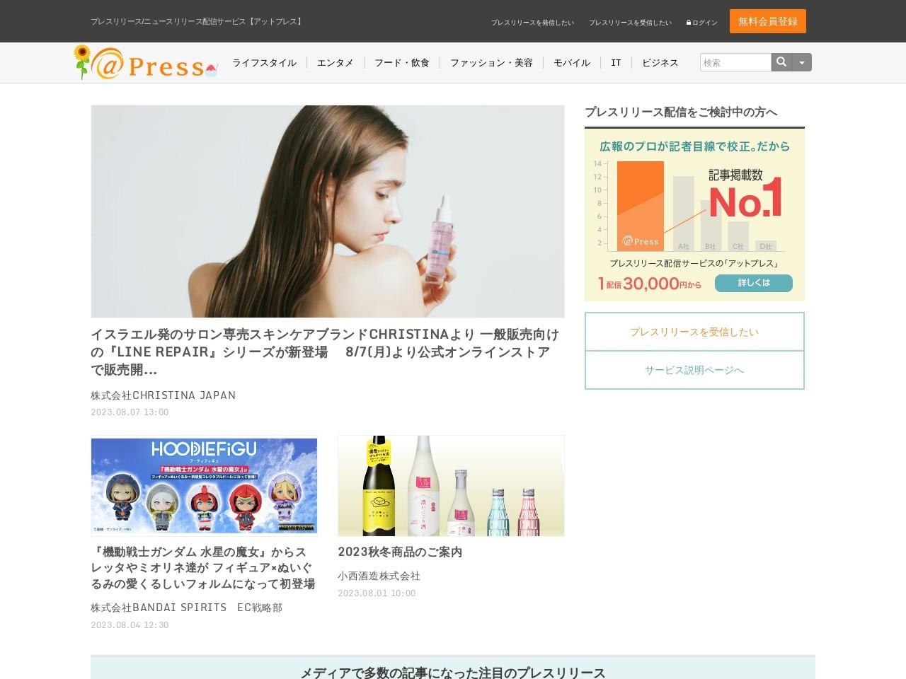 筋トレアプリ「ハンディフィットネス」にTwitter連携機能を追加!
