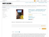 buy BMW scanner and GERMAN BMW ICOM A2 complete set with laptop